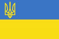 В Вооруженных силах Украины появился новый ритуал