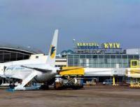 В крупнейшем аэропорту Украины нашли нарушений почти на 4 млрд грн