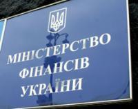 Украинская власть подумывает о снижении налогов