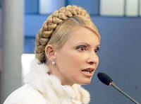 Генпрокуратура снова вызывает Тимошенко
