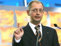 Яценюк: Киев и ЕС готовы подписать политчасть соглашения об ассоциации