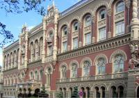 Правительство провалило попытку оздоровить проблемный банк «Киев»
