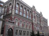 НБУ упростил выдачу валютных лицензий физлицам