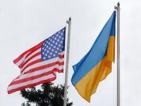 Акимова пожаловалась США на несправедливость России