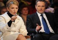 Тимошенко и Фирташа вызывают в американский суд