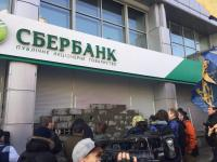 Сбербанк заблокировал расходные операции по кредитным картам физлиц