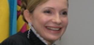 Тимошенко — премьер! На пороге нового передела
