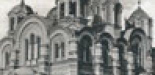 Ломать и строить. При строительстве Владимирского собора он едва не обрушился