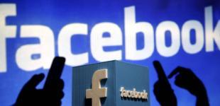 Facebook назначит ответственное лицо за публичную политику в Украине