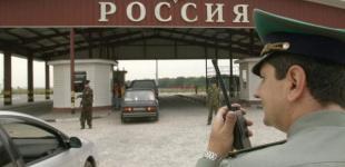 Российские пограничники избили украинца