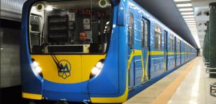 В киевское метро не будут пускать попрошаек, частично одетых и нерях