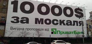 Павел Казарин: У Кремля в Украине есть сразу две пятых колонны