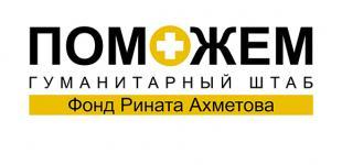 Александр Вишняков: будем работать столько, сколько нужно