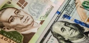 НБУ назвал причины укрепления гривни