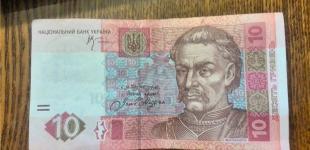 В Кропивницком появилась торговая точка без продавцов