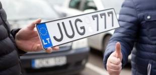 В Украине за полтора месяца растаможили 16,5 тысяч евроблях