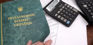 Налог на выведенный капитал - простыми словами: разъяснение по НВК от авторов