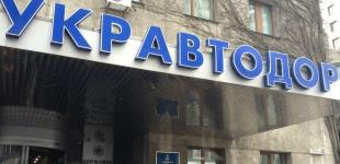 Руководителя Укравтодора Николаевщины уволили - в город едет проверка