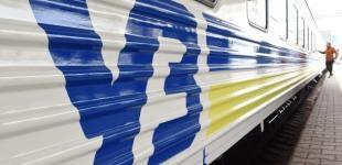 Укрзализныця просит не останавливать поезда на карантине