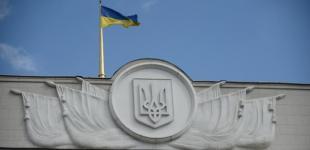 Раде предлагают разрешить депутатам выступать на русском языке