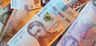 В Киеве начальницу отдела банка подозревают в краже ₴450 тысяч