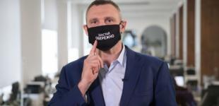 В понедельник в Киеве усилят карантин: что изменится