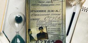 Запрещенную из-за Медведчука книгу о Стусе раскупили «за минуты»
