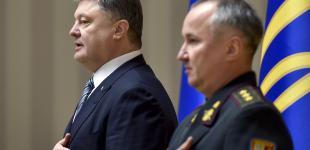 Нестрашный страшный заговор, или Президент Мирослава Олешко