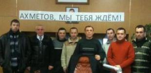 В донецкой школе призвали к восстанию против Партии регионов