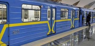 Китайцы построят в Киеве метро на Троещину - Кубив