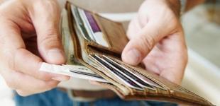 В Пенсионном фонде назвали показатель средней зарплаты за июнь в сумме 7032 гривны