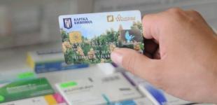 Карточка киевлянина: что изменится с 1 декабря