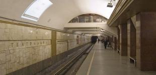 В центре Киева могут перекрыть улицы, закрыт вход на метро «Театральная»