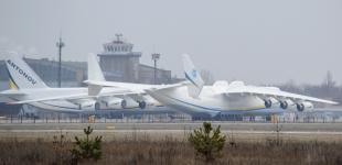 Терминал в Гостомеле сможет обслуживать несколько лоукостов – ГП «Антонов»