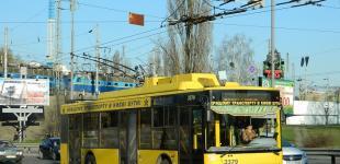 В Киеве внесли изменения в график движения столичного транспорта