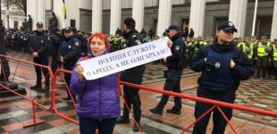 Протесты в центре Киева