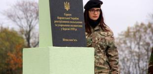 Польшу удивил в Украине памятник жертвам «польских оккупантов»
