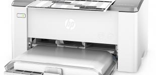 HP вывела на украинский рынок новые устройства для печати