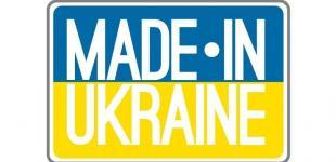Какие бренды Украины стоят больше всех: ТОП-100