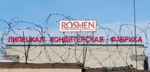 В РФ суд признал законным штраф липецкой фабрике Roshen в $5,6 млн