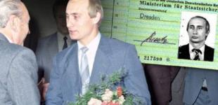 Майорское удостоверение Путина нашли в архивах немецкой спецслужбы - СМИ