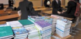 Минобразования хочет убрать из учебников слова
