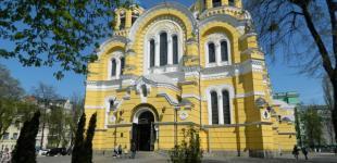 В Константинополе заявили о начале создания независимой церкви в Украине