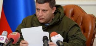 Захарченко заявил об интеграции ОРДО с Россией
