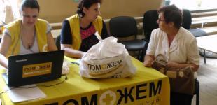 25 тысяч наборов выживания в отдаленных селах и поселках Донбасса выдал Штаб Ахметова