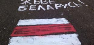 Протесты против Лукашенко: лозунг «Жыве Беларусь» и бело-красный флаг могут отнести к нацистским