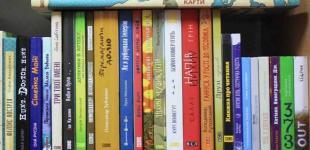 Must read: топ-5 книжок, які варто дарувати на зимові свята