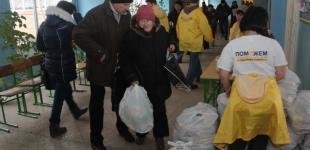 Штаб Ахметова будет помогать людям в зоне конфликта столько, сколько необходимо