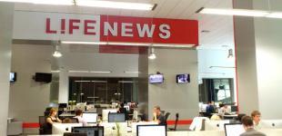 Прекратил вещание российский пропагандистский телеканал LifeNews
