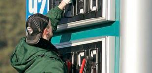 Ряд сетей АЗС снизил цены на бензин и дизтопливо